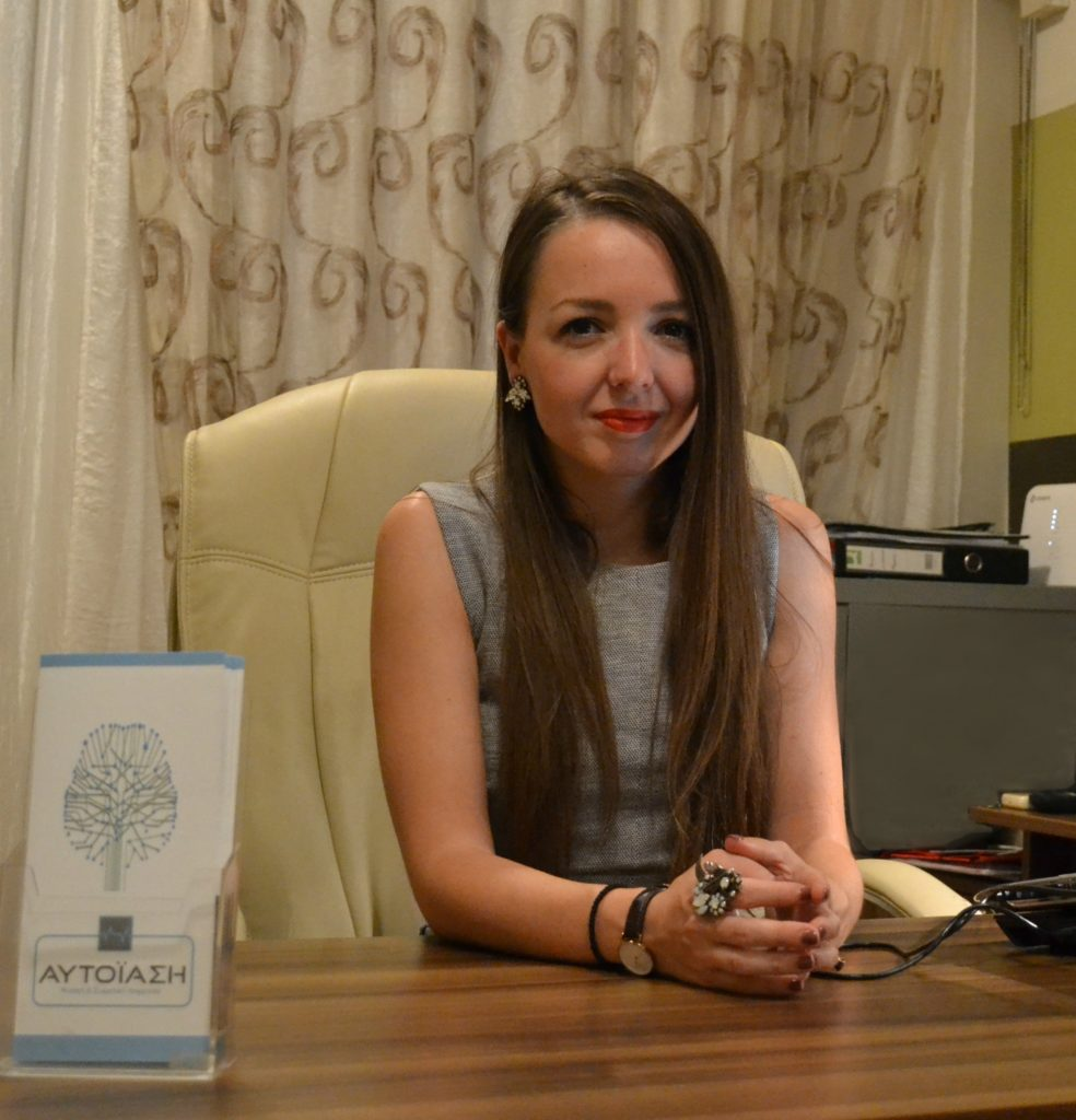 Ψυχολογος Θεσσαλονικη, ψυχολόγος θεσσαλονίκη