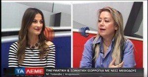 Εκπομπή Tα Λέμε Βεργίνα TV