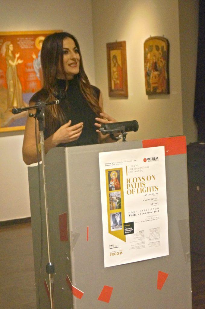 Έκθεσης Αγιογραφίας, Τα εγκαίνια της Έκθεσης Αγιογραφίας, Ζωγραφικής και τέχνης από Σίδηρο